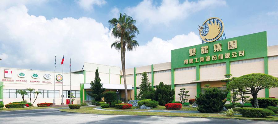Yung Kien Ganoderma factory